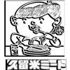 久留米ミート|久留米で愛されてきた昔ながらの精肉店